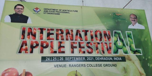 International Apple Festival 2021: First Time In Dehradun